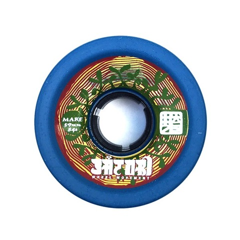 SATORI SOFT WHEEL -MAKE V2- 59mm 84A