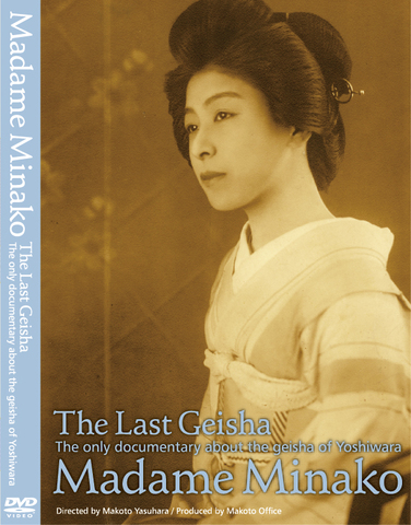 The Last Geisha Madame Minako click here!
