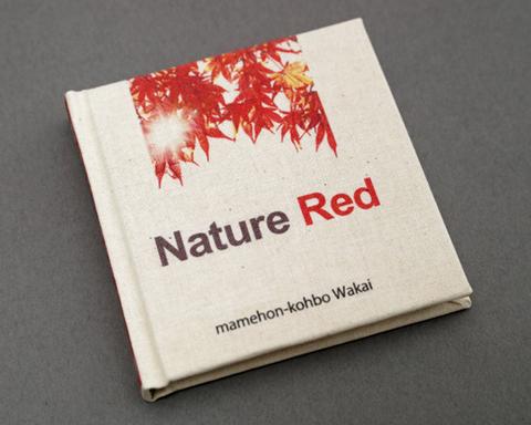 豆本写真集 Nature Red