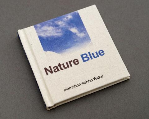 豆本写真集 Nature Blue