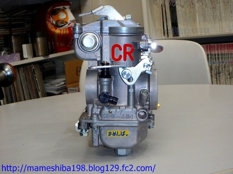 GS1000用CR-M33キャブレター ベーシック仕様