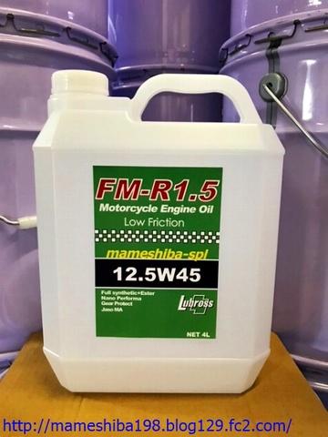 ファクトリーまめしばオリジナルエンジンオイル FM-R1.5 20L