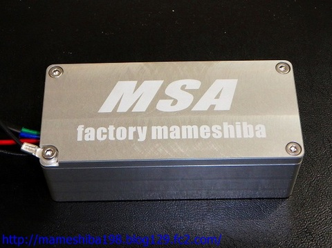マルチスパークアンプ(MSA)1~4気筒用