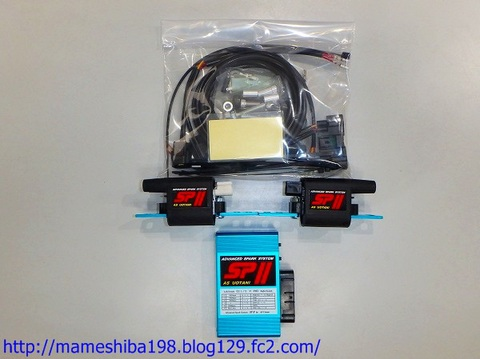 GS/GSX用ウオタニSP-2フルパワーキット(Ver.FM)