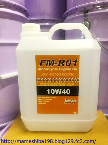ファクトリーまめしばオリジナルエンジンオイル FM-R01 1L