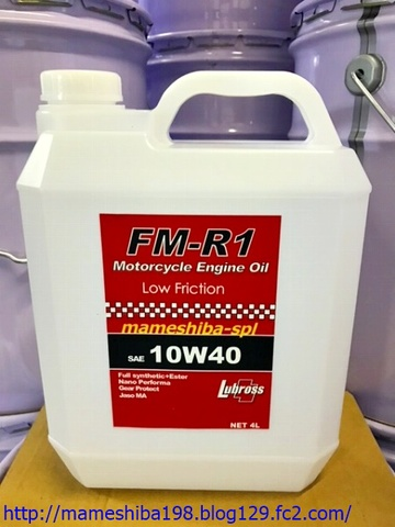 ファクトリーまめしばオリジナルエンジンオイル FM-R1 1L