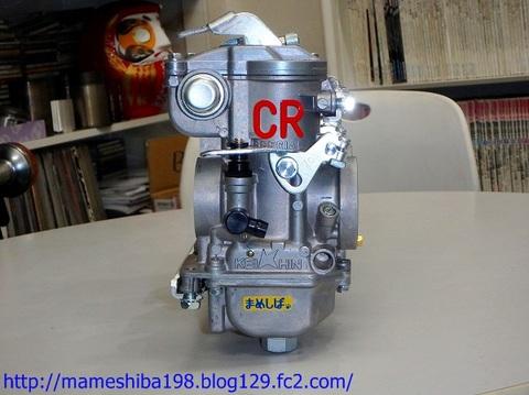 GPZ900R用CR-MB35キャブレター ベーシック仕様