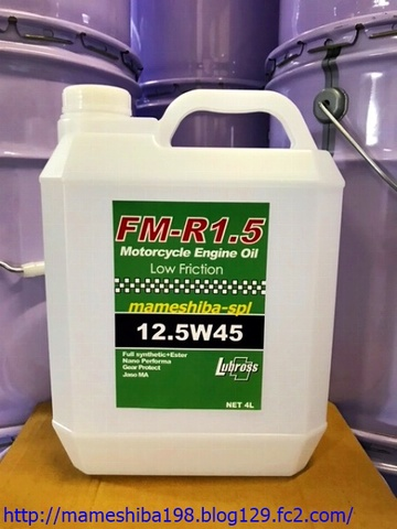 ファクトリーまめしばオリジナルエンジンオイル FM-R1.5 4L