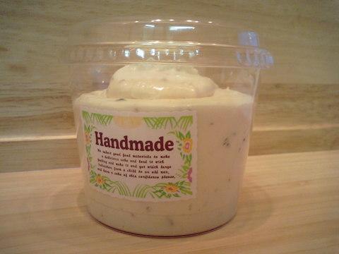 ラムレーズン チーズクリーム