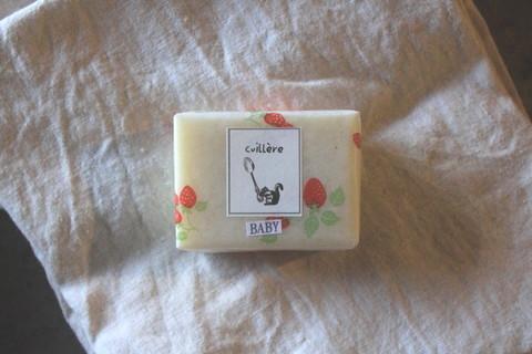 naturelle savon「baby」 ~コールドプロセス製法雑貨ベビーソープ~ 未精製オーガニック・アボガドオイル、オーガニック・シアバター使用