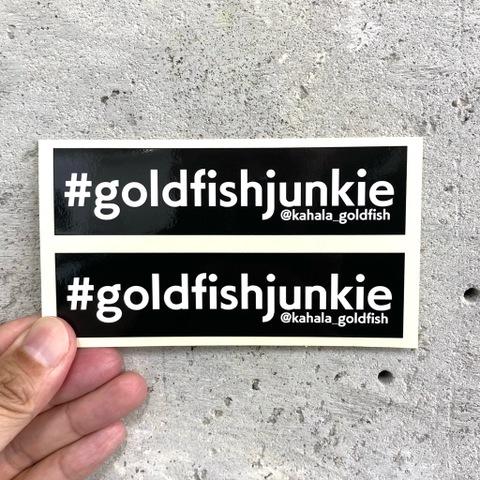 ステッカー(goldfishjunkie  黒)   2枚組