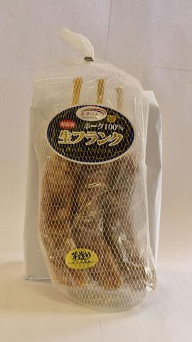 【非加熱】美河フランク 3本個別真空パック(冷凍)