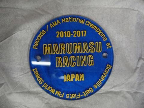 マルマスレーシング・2017ボンネビルタイマーカバー