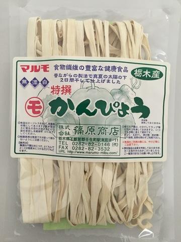 栃木県産無漂白かんぴょう  50g