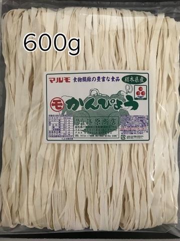 栃木県産かんぴょう 600g