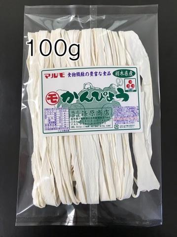 栃木県産かんぴょう 100g