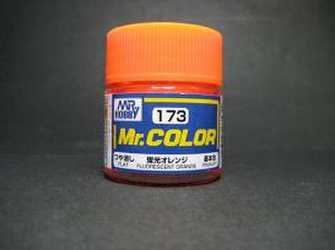 クレオス 173 蛍光オレンジ