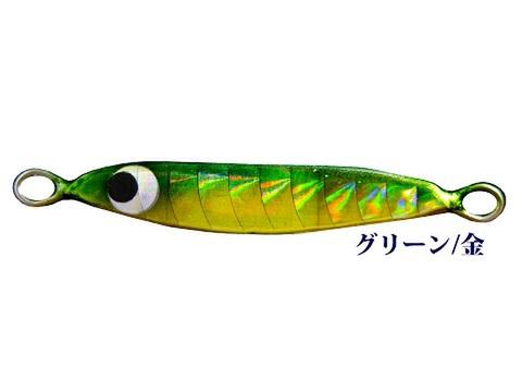 ミニミニ Z  7g グリーン/金