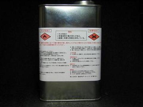 ウレタンコーティング液 1リッター