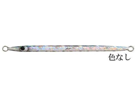 KIYO棒 250g 色なしカラー 限定商品