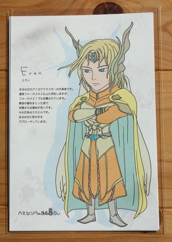 まるの日圭マスコットキャラクター ポストカード集2