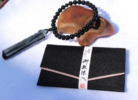 念珠セット ブラックオニキス(念珠入れ付)
