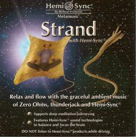 Strand(ストランド)