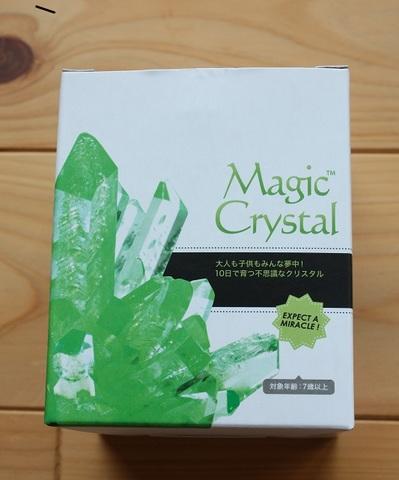 マジッククリスタル 10日で育つ不思議なクリスタル マジッククリスタル (グリーン)