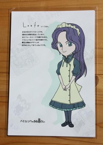 まるの日圭マスコットキャラクター ポストカード集5