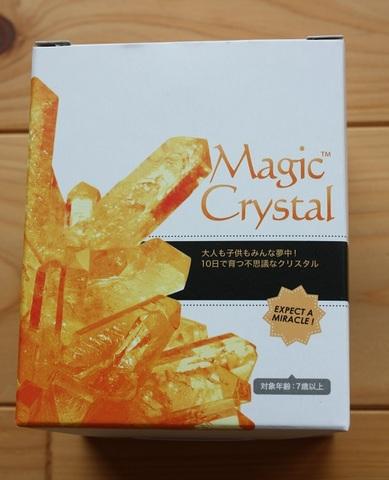 マジッククリスタル 10日で育つ不思議なクリスタル マジッククリスタル (オレンジ)