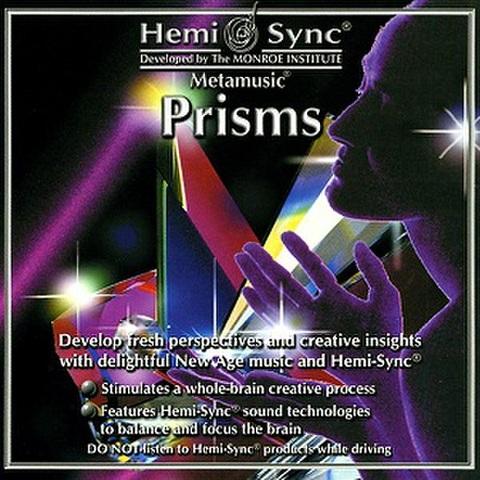 Prisms (プリズムズ)
