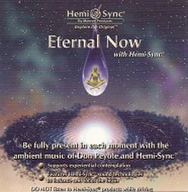 Eternal Now (エターナル ナウ)