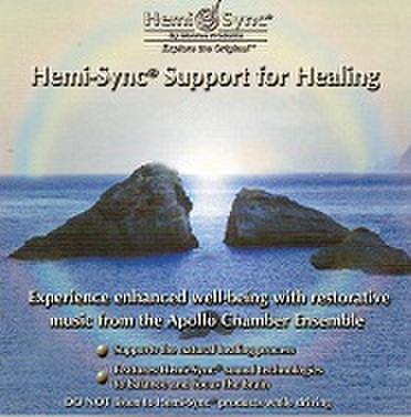 Support for Healing (サポート フォア ヒーリング)