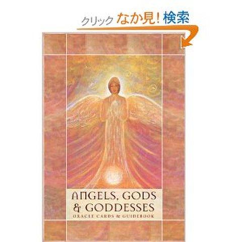天使と神と女神のオラクルカード (トニー カルミネ サレルノ )
