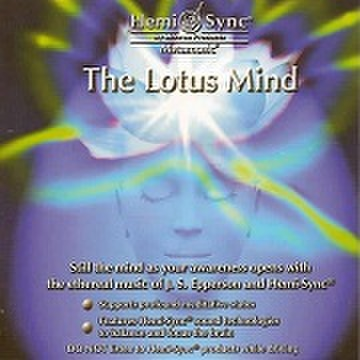 The lotus mind (ザ・ロータスマインド)