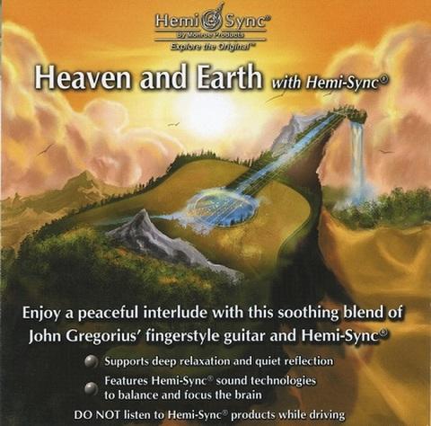 Heaven and Earth (ヘブンアンドアース)