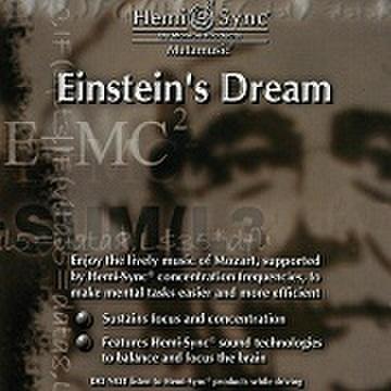 Einstein's Dream (アインシュタイン ドリーム)