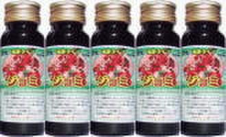 健康飲料 ジョミ小びん入り(5本入り)