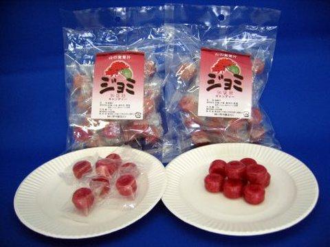 ジョミキャンディー(いちご) 3袋セット