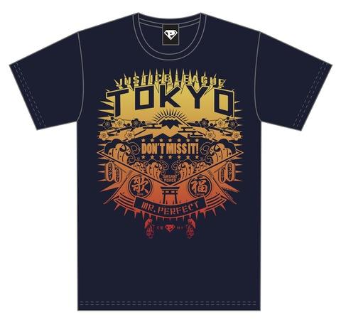 Mr.Perfect福田洋【通販限定色】和ドンミスTシャツ(タカネイビー)