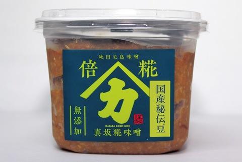 国産秘伝豆味噌 900g