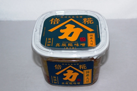 矢島味噌 900g