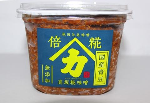 青豆味噌 900g