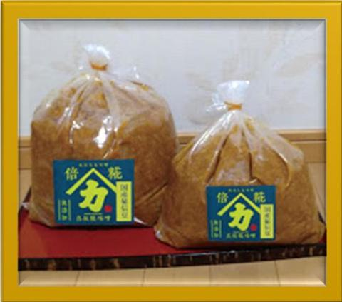 国産秘伝豆味噌 量り売り1キロから