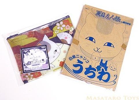 白黒ニャンコうちわ&ビニールポーチ