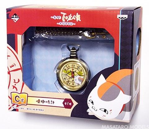 一番くじ 懐中時計
