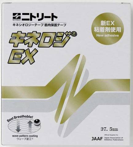 ニトリートNKEX37                        新キネシオテープ(箱入)                       37.5mm×5mお試し価格