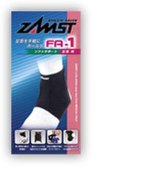 ZAMST FA-1 足首サポーター