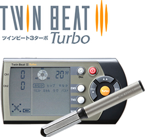 ITO TWIN BEATⅢ turbo  1Monthレンタル(パッド所有者)
