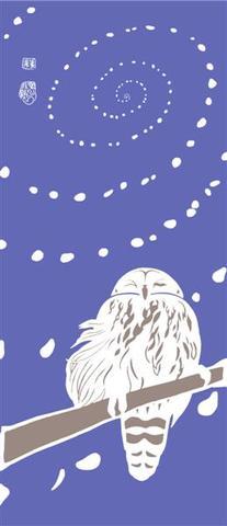 梟吹雪(注染手拭・フクロウ) Ural owl in the snowstorm